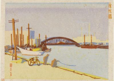 Eitai Bridge (#21)